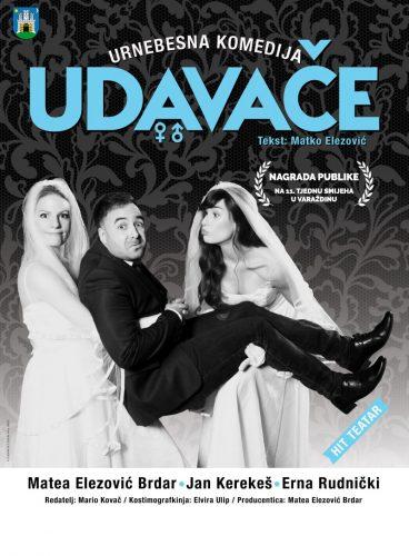 Premijera komedije 'Udavače' Hit teatra